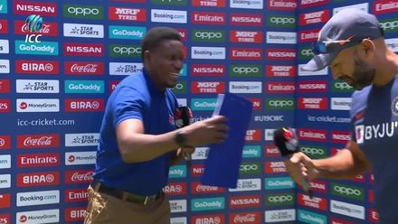ICC U19 CWC: IND v JPN – Post-match presentation