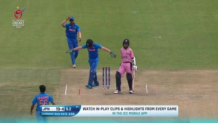 ICC U19 CWC: IND v JPN – Highlights of Japan's innings