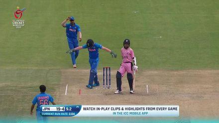 ICC U19 CWC: IND v JPN –Highlights of Japan's innings