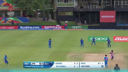 ICC U19 CWC: IND v JPN –All 10 Japan wickets to fall