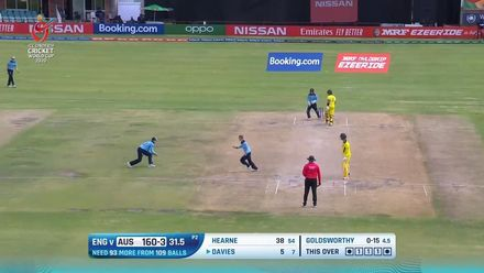 ICC U19 CWC: AUS v ENG – Davies chips one straight to short cover