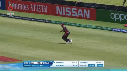 ICC U19 CWC: SA v UAE – All the 11 wickets to fall