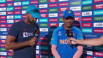 ICC U19 CWC: IND v AUS – Post-match presentation