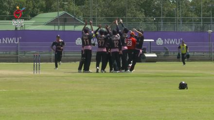 ICC U19 CWC: JPN v CAN – Kento Ota-Dobell takes a sharp return catch