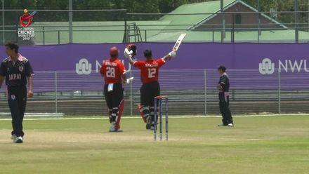 ICC U19 CWC: JPN v CAN – Highlights of Canada's 182 run-win