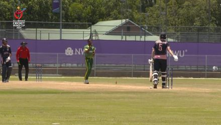 ICC U19 CWC: NGR v JPN – Uboh sends Clements' off-stump flying