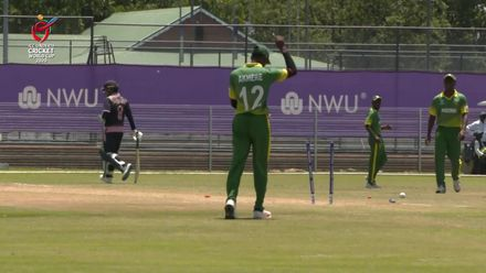 ICC U19 CWC: NGR v JPN – Akhere's brilliant direct-hit sends back well-set Noguchi