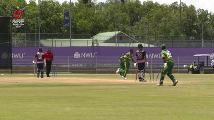 ICC U19 CWC: NGR v JPN – Uboh picks up last two wickets to finish with a five-wicket haul