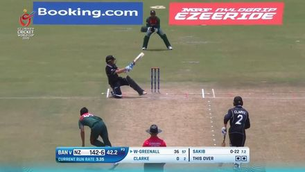 ICC U19 CWC: NZ v BAN – Highlights of  Wheeler-Greenall's 75*