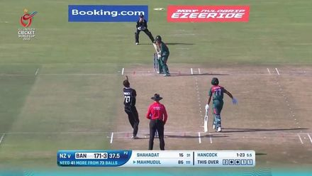 ICC U19 CWC: NZ v BAN – Highlights of Mahmudul Hasan Joy's match-winning 100