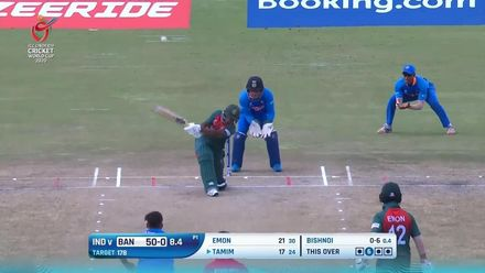 ICC U19 CWC: IND v BAN – Tanzid Hasan holes out to Tyagi