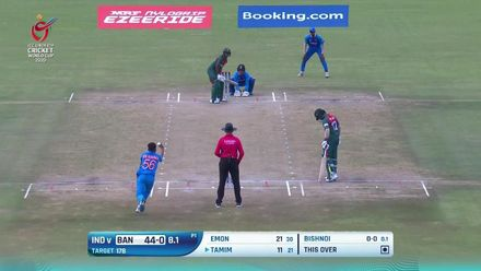 ICC U19 CWC: IND v BAN – Highlights of Bangladesh's historic win