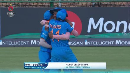 ICC U19 CWC: IND v BAN – Shamim holes out off Mishra to give India their fifth