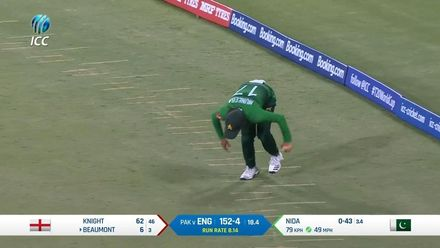 WT20WC: Eng v Pak – Muneeba's quirky catch