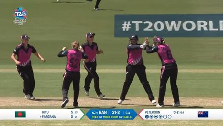 WT20WC: NZ v Ban – Fargana Hoque is run out for a duck