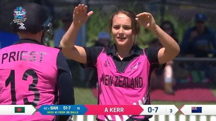 WT20WC: NZ v Ban – Jahanara Alam is out for a golden duck
