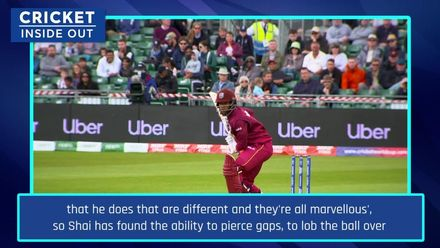 Ian Bishop on Shai Hope | Cricket Inside Out