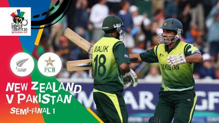 Pakistan secure berth in the final | NZ v PAK | T20WC 2007