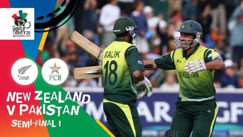 Pakistan secure berth in the final | NZ v PAK | T20WC2007