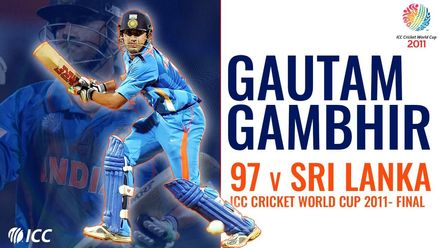 Gautam Gambhir's underrated knock | CWC 2011 | Final