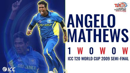 'Full, straight, not quick' | Angelo Mathews | T20WC 2009 SF