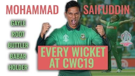Every Mohammad Saifuddin wicket at CWC19 | Bowlers month