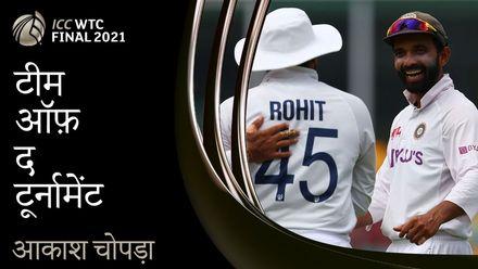 WTC21 | Hindi | Aakash Chopra on his 'Team of the Tournament'