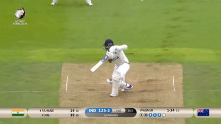Rahane's perfect cover drive | WTC21 Final | Ind v NZ