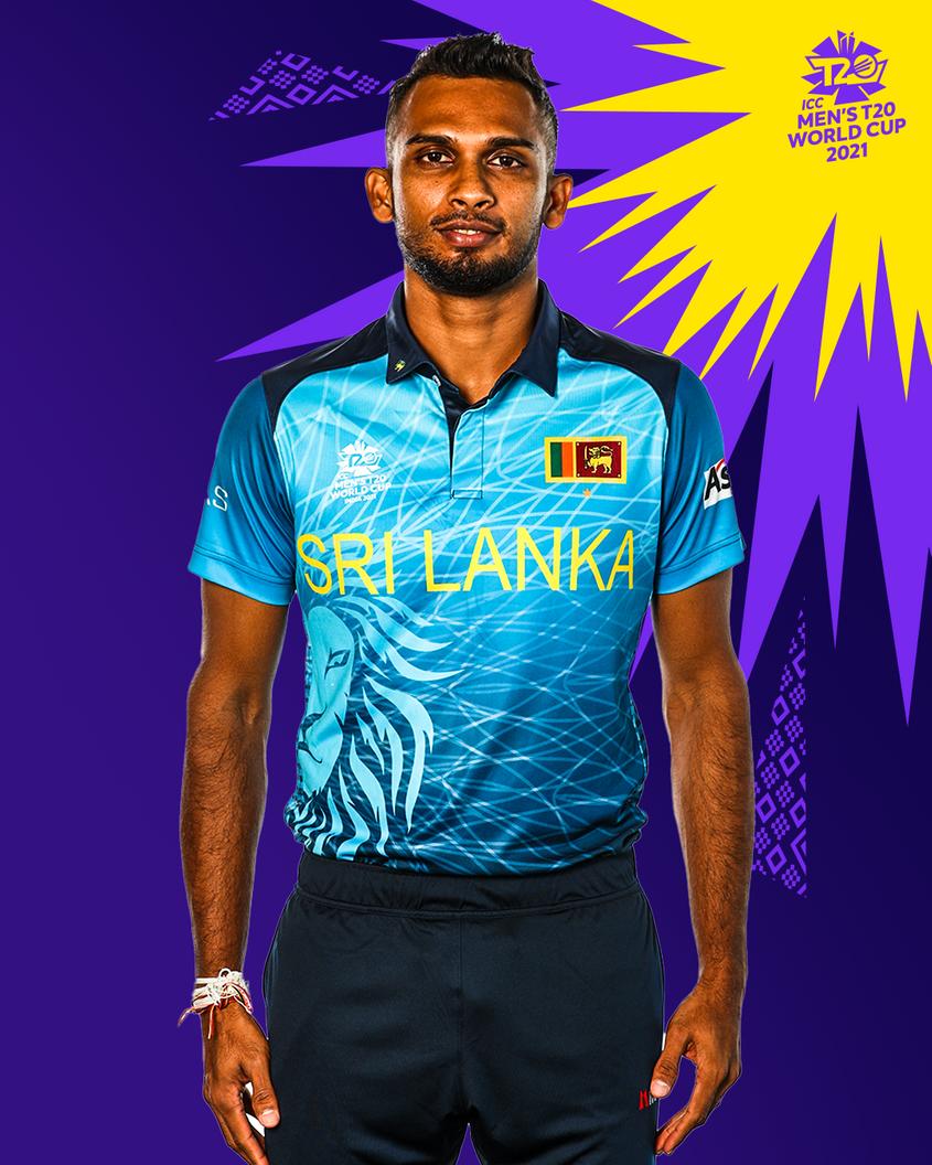 One of Sri Lanka's T20 World Cup kits