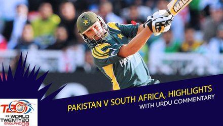PAK v SA | 2009 T20WC | Urdu Highlights