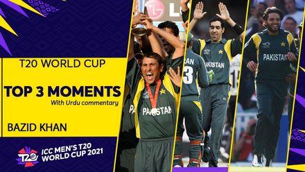 Bazid Khan's Top 3 Moments | T20 World Cup | Urdu