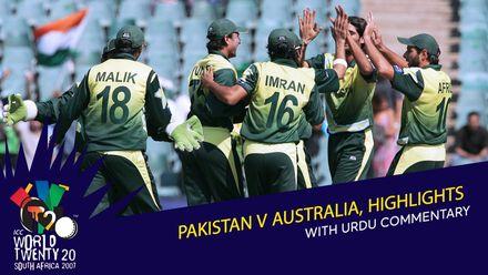 PAK v AUS | 2007 T20WC | Urdu Highlights