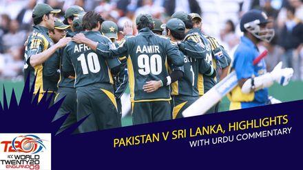 PAK v SL | 2009 T20WC | Urdu Highlights