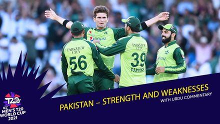 Bazid Khan on Pakistan's strengths and weaknesses | Urdu