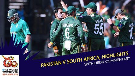 PAK v SA | 2012 T20WC | Urdu Highlights