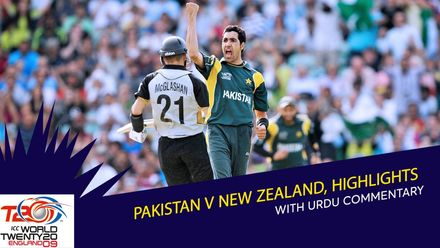 PAK v NZ | 2009 T20WC | Urdu Highlights